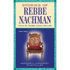Stories of Rebbe Nachman
