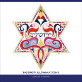 Hebrew Illuminations